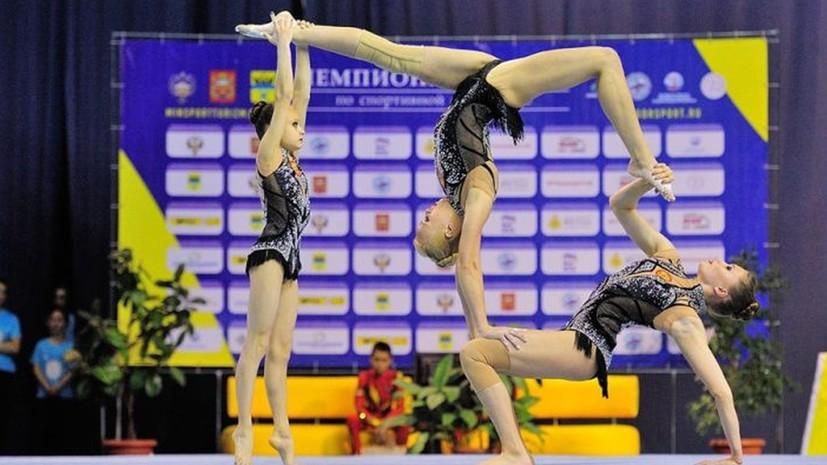 Соревнования по спортивной акробатике пройдут 13—15 декабря в Оренбурге