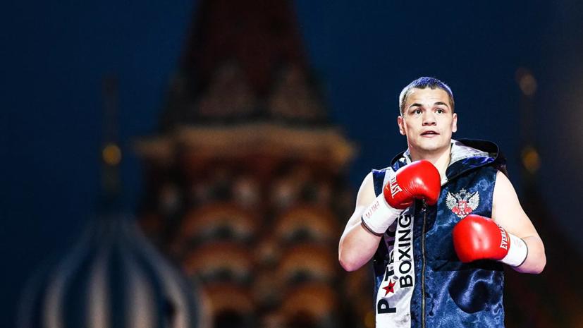 На кону боя между Чудиновым и Н'Жикамом будет пояс WBA Gold