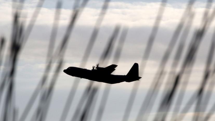 В Чили исключили возможность найти живыми пассажиров пропавшего борта