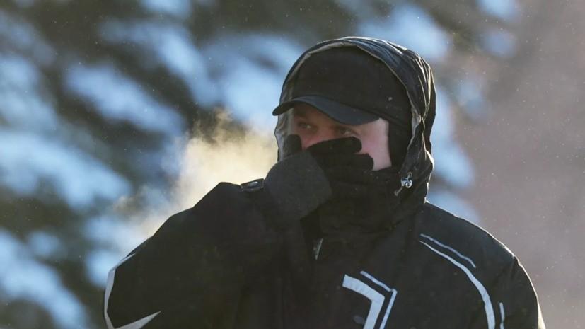 В Башкирии предупредили о морозах до -22 ˚С