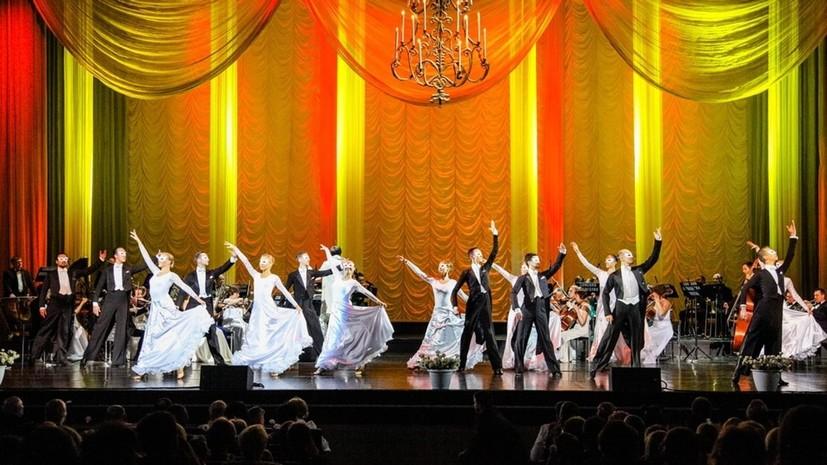 Новогоднее шоу «Белоснежный бал Иоганна Штрауса» пройдёт 28 декабря в Москве