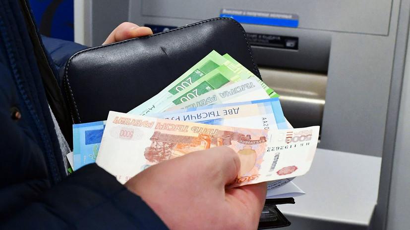 СМИ: Более 70% работающих россиян моложе 30 лет имеют накопления