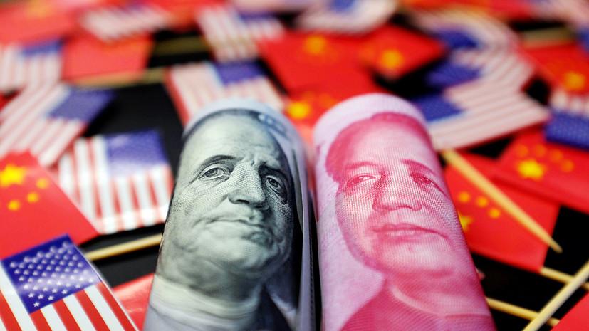 Bloomberg: США и Китай достигли договорённости по торговой сделке
