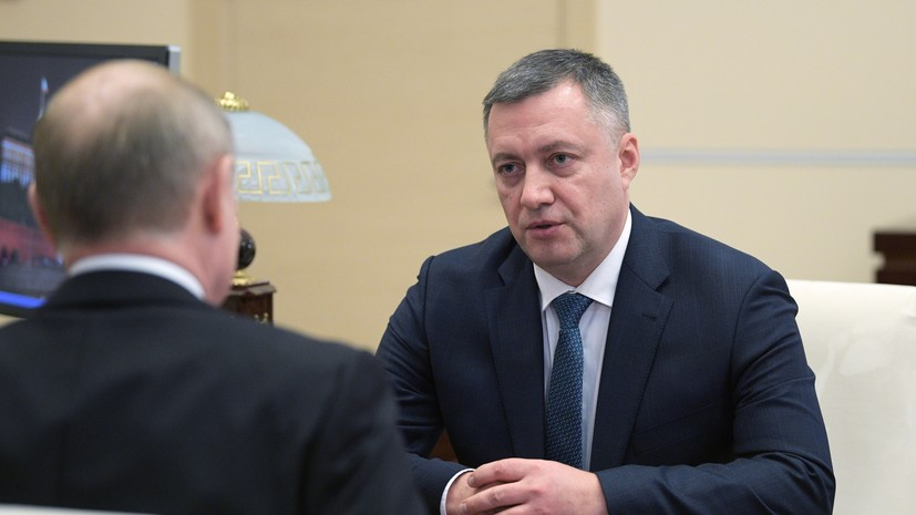 Полпред президента представит 13 декабря врио главы Иркутской области