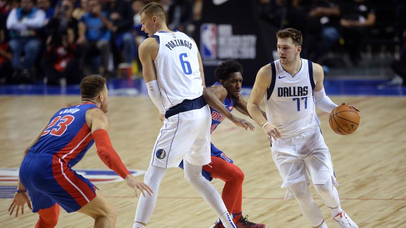 Дончич установил два рекорда НБА в вынесенном матче в Мехико