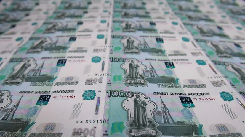 Рубль растёт к доллару
