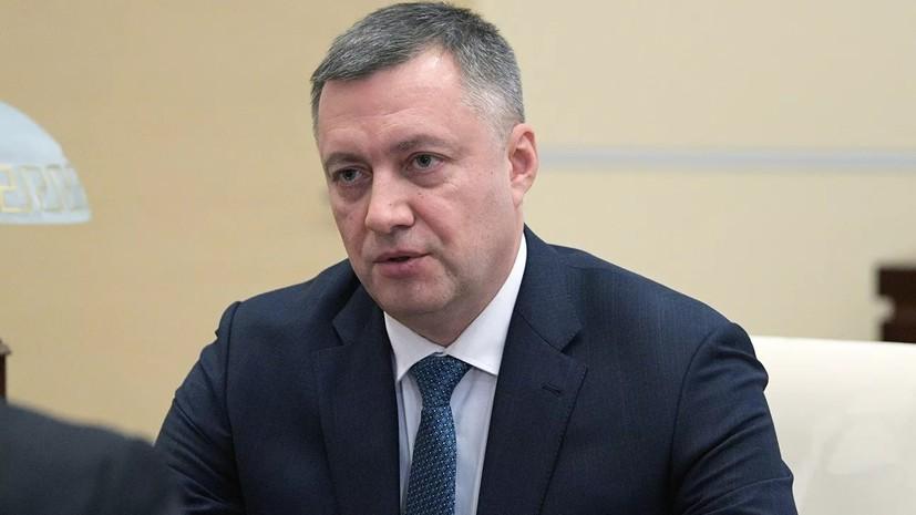 Кобзев назвал главную задачу на посту врио главы Иркутской области