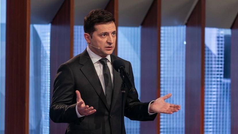 Зеленский внёс в Раду проект по упрощению получения гражданства