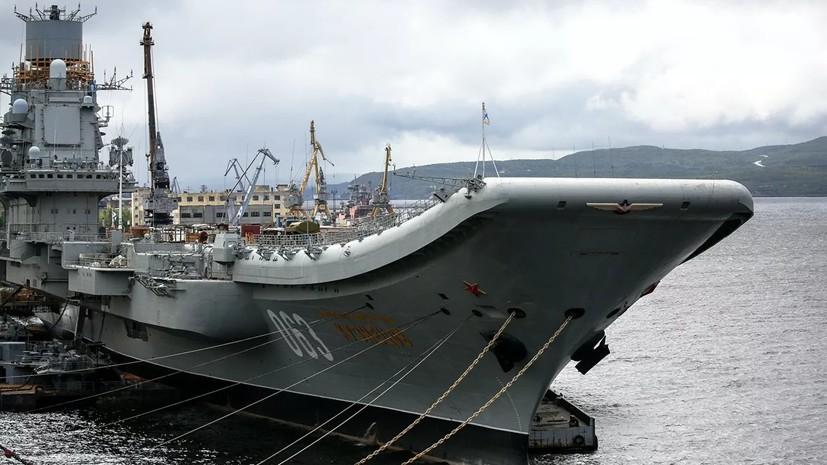 Пожар на крейсере «Адмирал Кузнецов» потушен