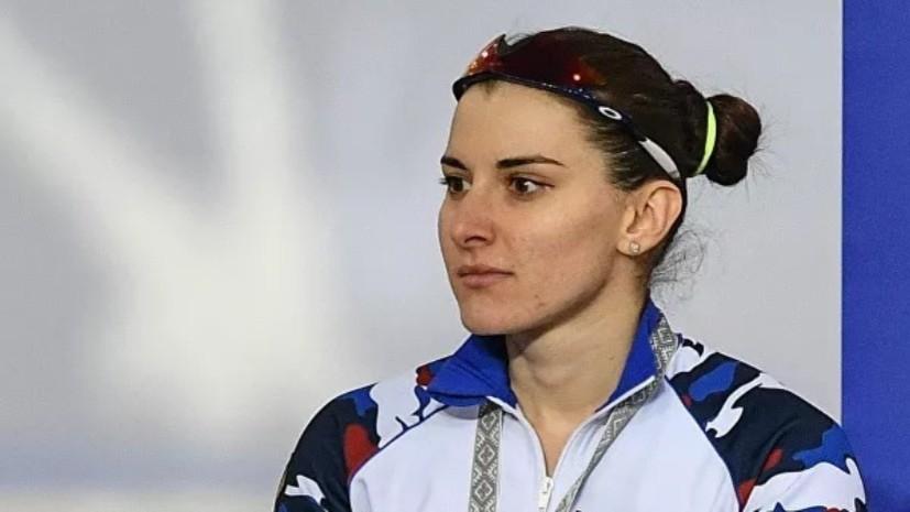 Конькобежка Голикова завоевала серебро на дистанции 500 м на этапе КМ в Нагано