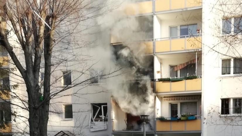 Около сотни воспитанников детсада эвакуированы после взрыва в доме в Германии