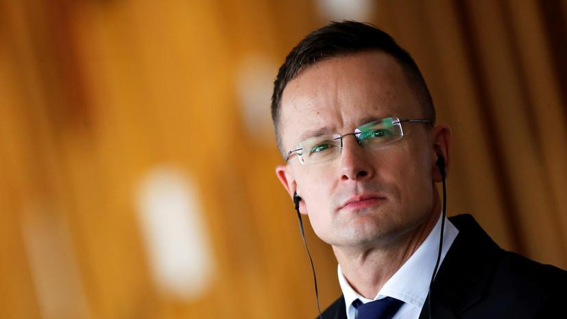 Глава МИД Венгрии оценил ситуацию с нацменьшинством на Украине