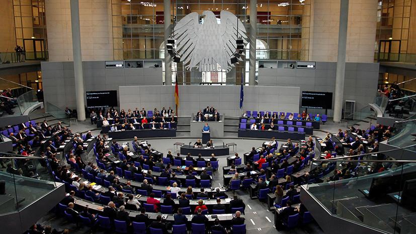 «Сохранить и укрепить»: в бундестаге заинтересовались положением русского языка в Германии