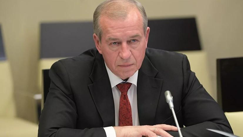 Левченко прокомментировал отставку с поста главы Иркутской области