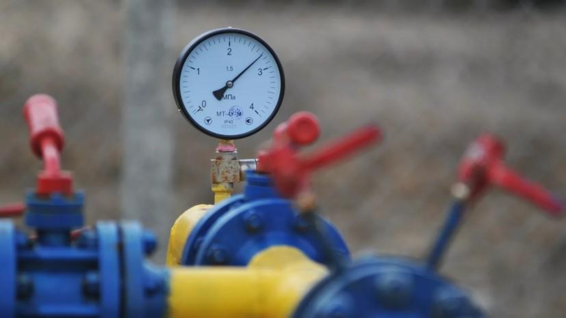 В Госдуме оценили вероятность заключения договора по транзиту газа