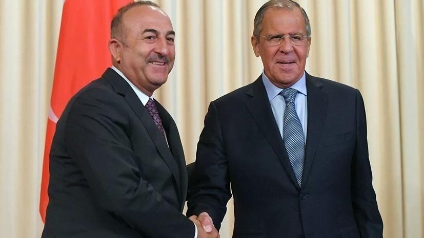 Главы МИД России и Турции провели телефонные переговоры