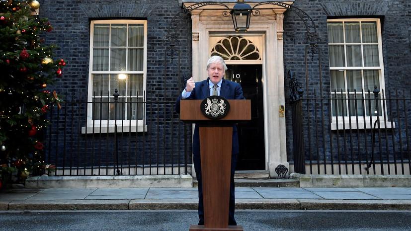 В Госдуме оценили перспективы отношений России и Британии после победы Джонсона