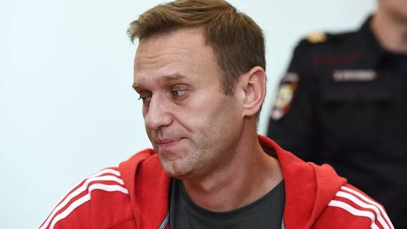 ФБК просит Минюст исключить фонд из списка иноагентов