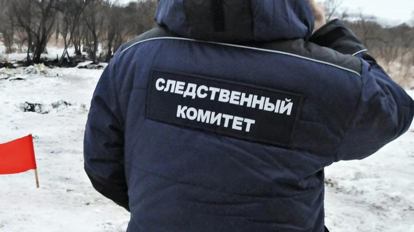 В Ярославской области завели дело по факту избиения подростка