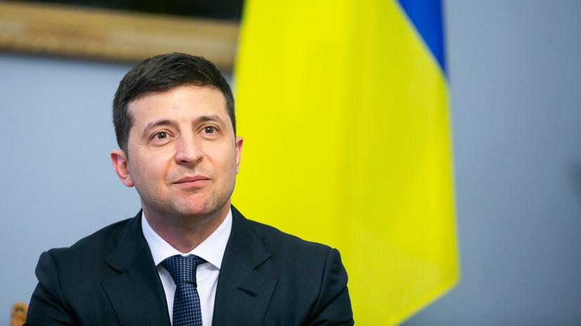 Зеленский внёс в Раду законопроект об изменениях в Конституции