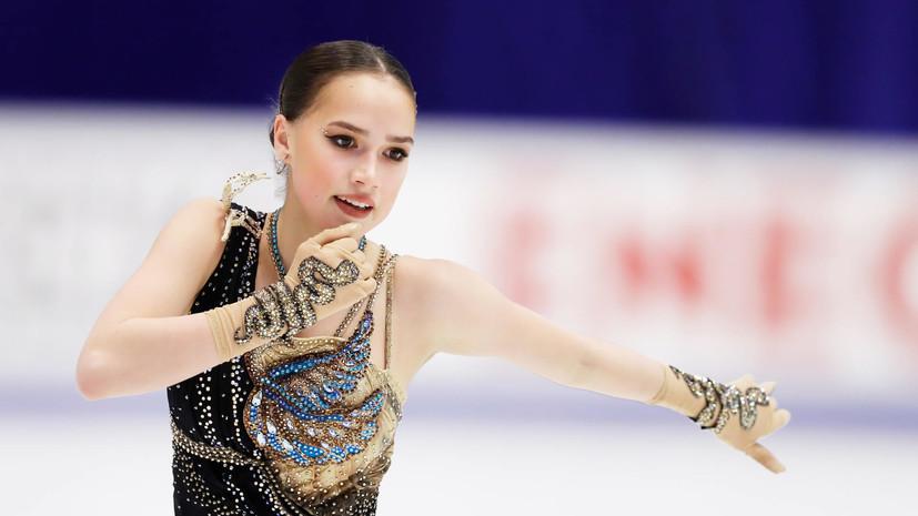 Загитова объяснила своё решение приостановить карьеру