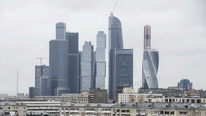 В Москве и области объявили «жёлтый» уровень погодной опасности
