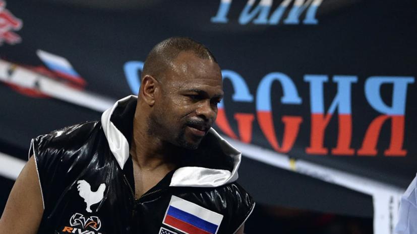 Рой Джонс рассказал об организации турнира в Екатеринбурге
