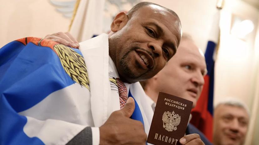 Рой Джонс рассказал о критике в США из-за российского гражданства