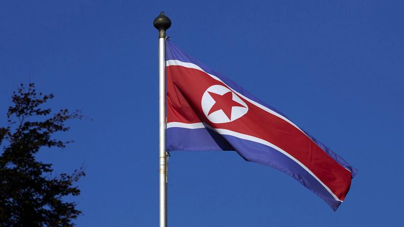 Россия и Китай предложат новый курс для решения проблемы КНДР