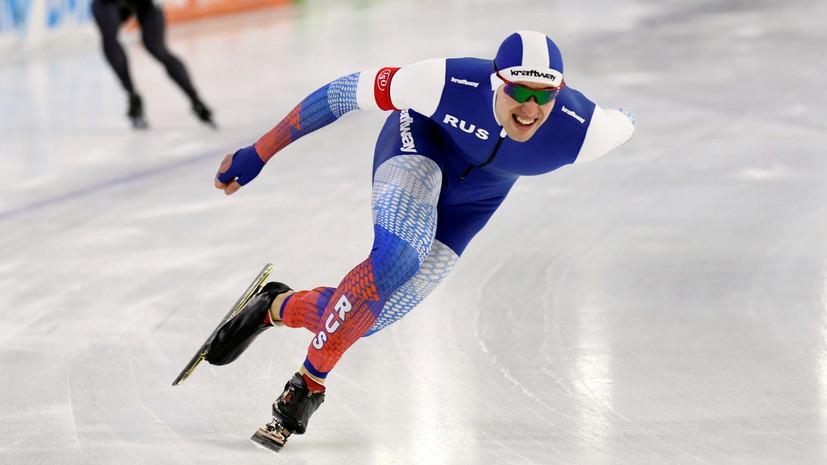 Конькобежец Муштаков завоевал золото на дистанции 500 м на этапе КМ в Нагано