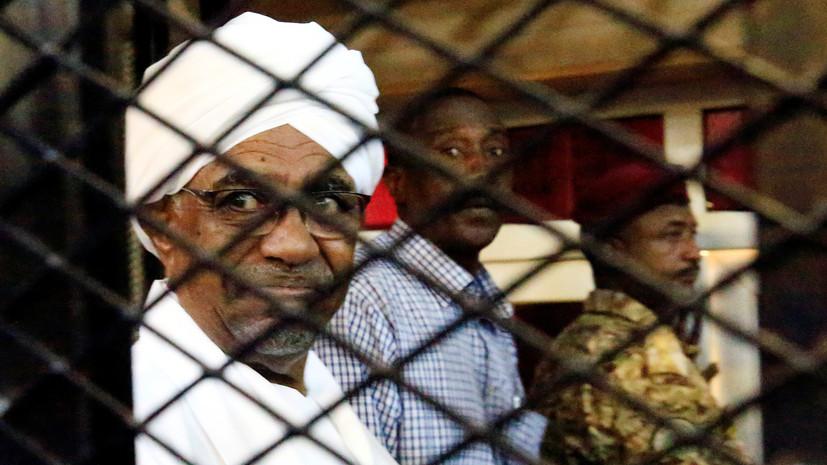 Экс-президента Судана приговорили к двум годам тюрьмы