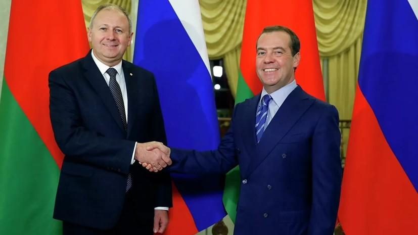 Медведев и премьер Белоруссии провели переговоры по телефону