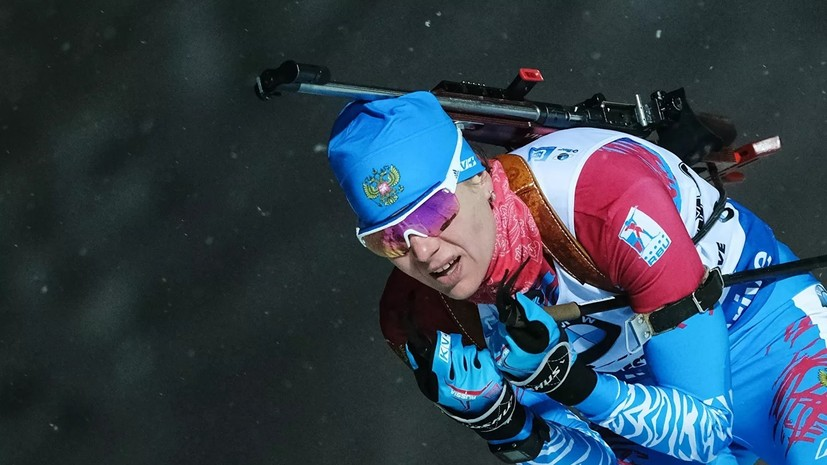 Биатлонистка Старых стала второй в спринте на этапе Кубка IBU в Италии