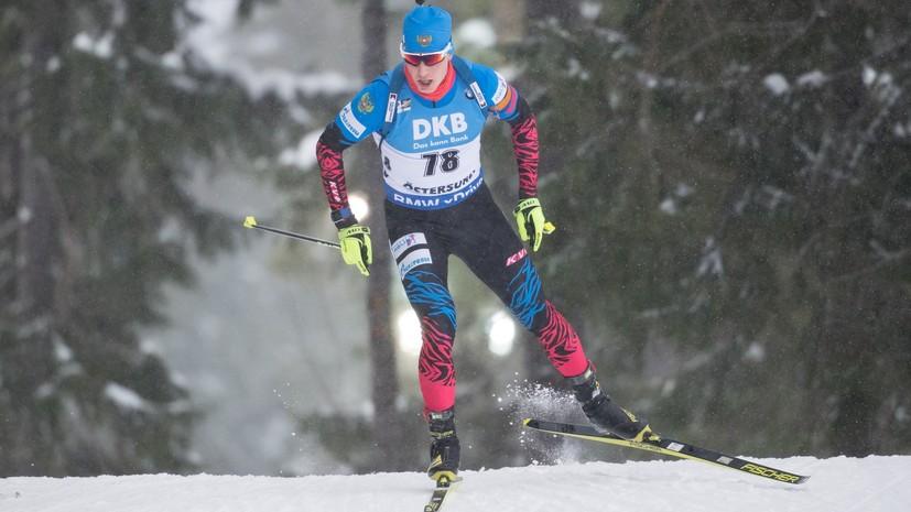Поварницын завоевал бронзу в спринте на этапе Кубка IBU в Риднау