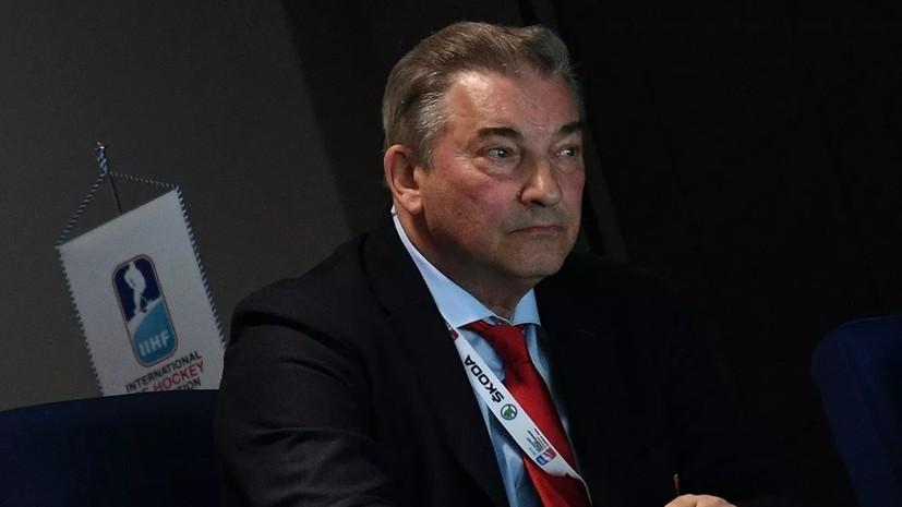 Третьяк считает, что сборной России по хоккею надо поработать над ошибками