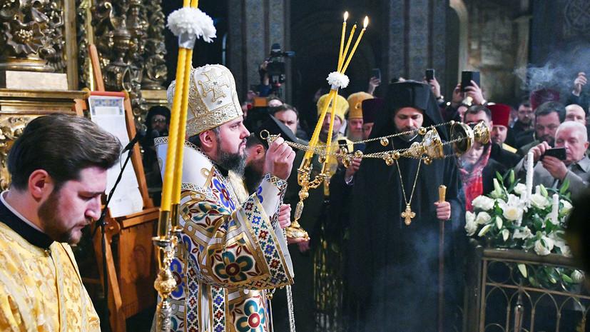 «Филарета уже не воспринимают всерьёз»: глава Православной церкви Украины заявил о юридической ликвидации УПЦ КП