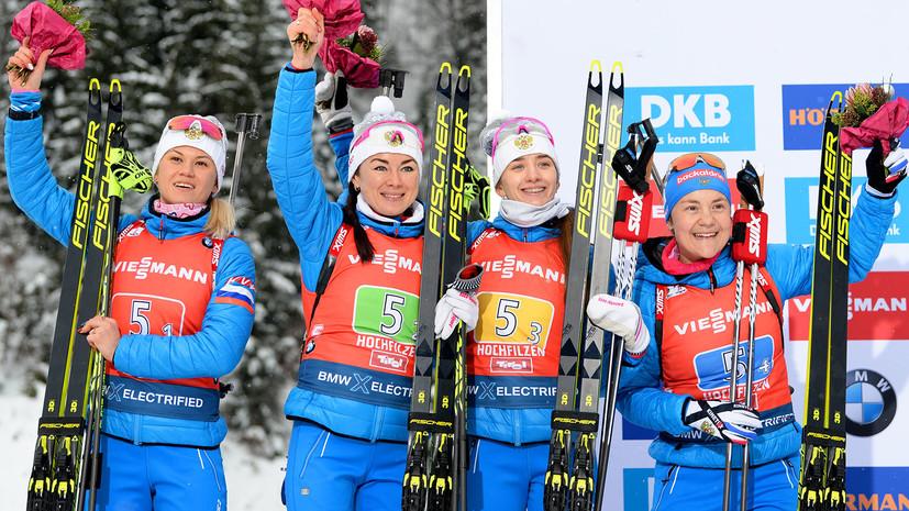 На ступень выше: российские биатлонисты выиграли два серебра на этапе Кубка мира в Хохфильцене