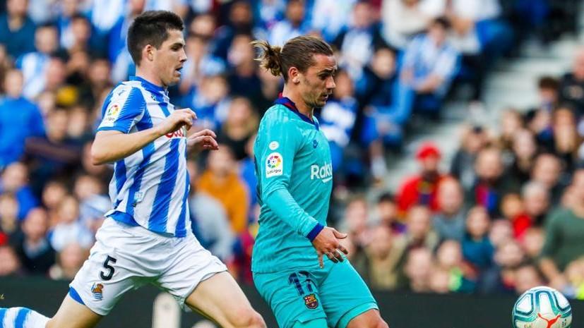 «Барселона» не сумела обыграть «Сосьедад» в матче Примеры