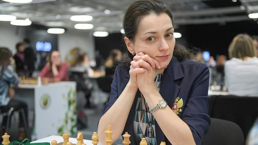 Костенюк выиграла этап Гран-при FIDE в Монако