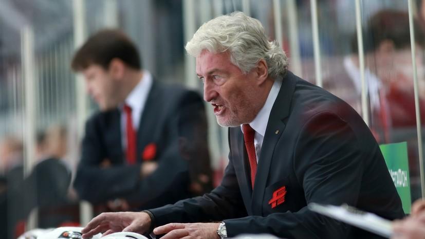 Тренер сборной Чехии по хоккею прокомментировал санкции WADA в отношении России