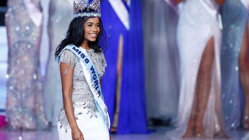Представительница Ямайки победила в конкурсе «Мисс мира»