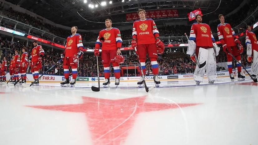 Матч Кубка Первого канала Россия — Финляндия пройдёт на хоккейной площадке канадских размеров