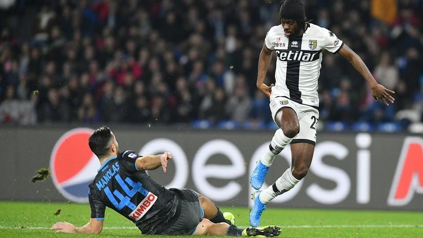 «Наполи» потерпел поражение в первом матче под руководством Гаттузо