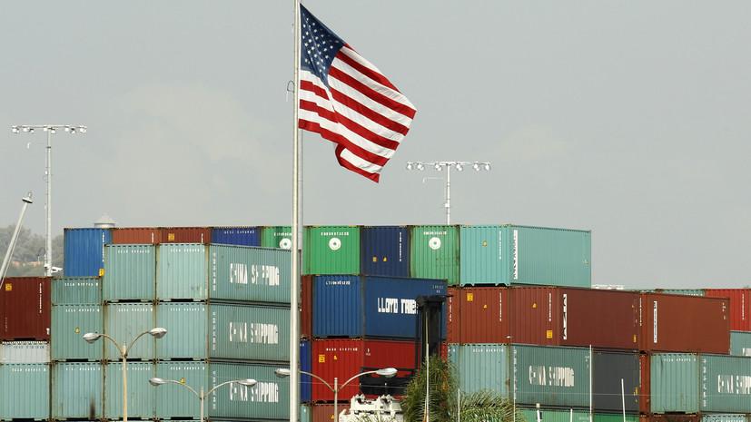 Пекин отложил запланированное повышение пошлин на товары из США