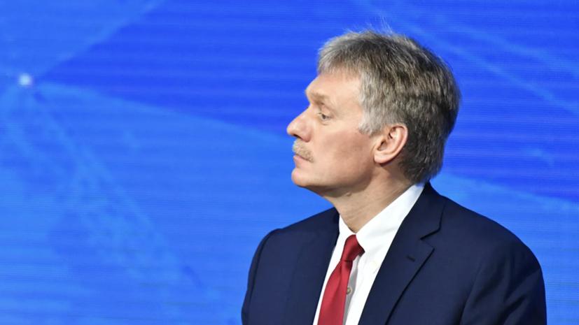 Песков: Киев формально не выдвигал инициатив о миротворцах в Донбассе