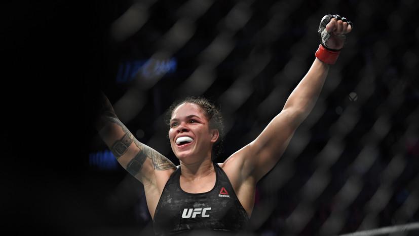 Нуньес защитила титул чемпиона UFC в легчайшем весе