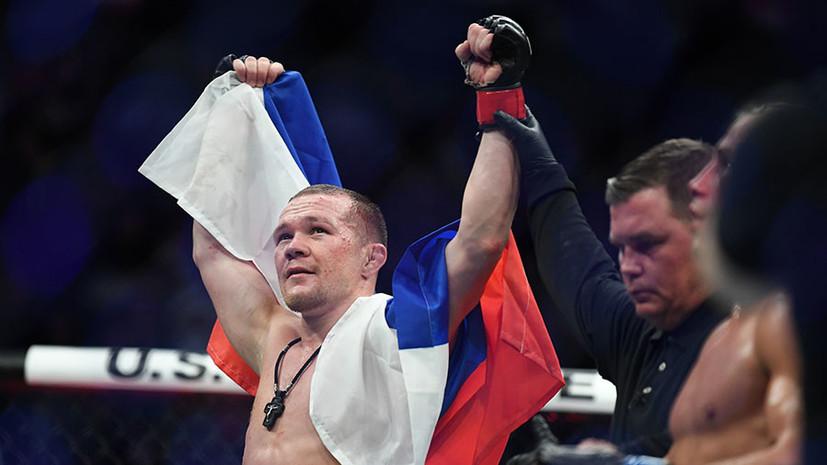 Красивый нокаут от Яна, сенсационное поражение Холлоуэя и первая защита Усмана: чем завершился турнир UFC 245