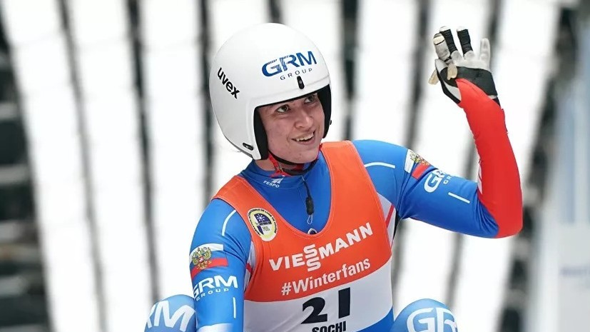 Саночница Иванова завоевала золото в спринте на этапе КМ в Канаде