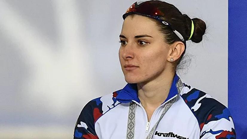 Конькобежка Голикова победила на дистанции 500 м на этапе КМ в Нагано