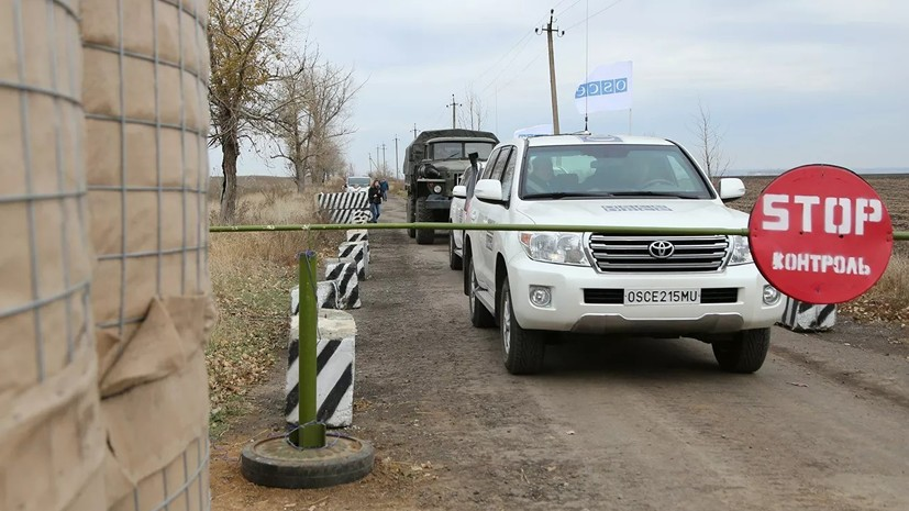 В ДНР готовы предложить новые участки для разведения сил в Донбассе